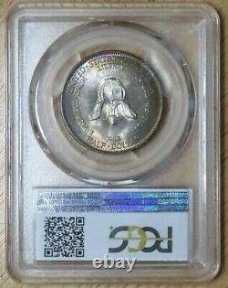 1938 MS-67 Iridescent Toning New Rochelle New York 15,266 Minted Silver Half