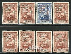 Portuguese Colonies 1939/40 Ny Expo Overprints Vf Set Of 8 Mint Never Hinged